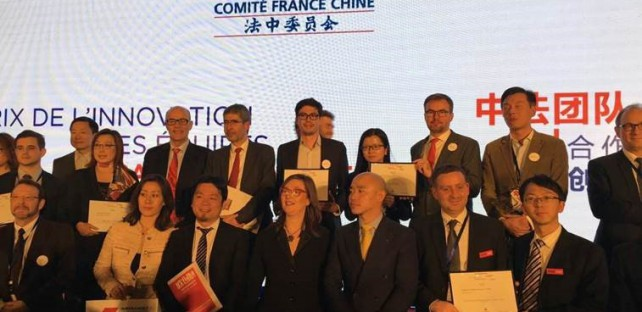 ARKAMYS at 21st Franco-Chinese Economic Forum