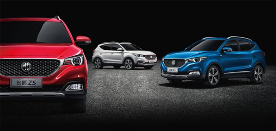 New MG ZS with ARKAMYS' SoundStage audio software